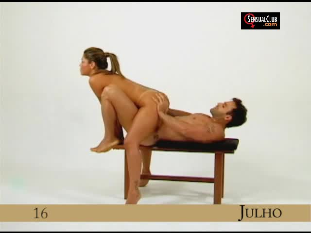 Position - July 16 - Up & down